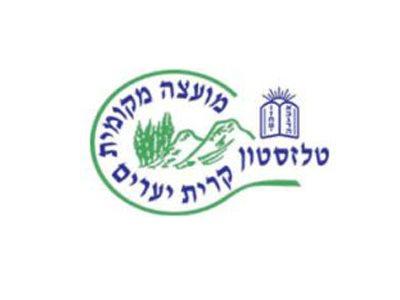 Telzstone - Kiryat Yearim Local Council